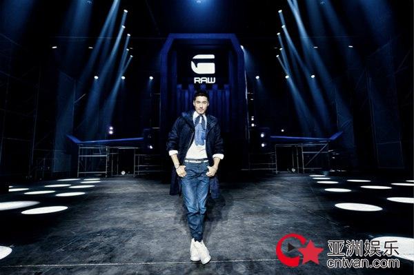胡兵亮相G-Star RAW 30周年大秀 引领潮流定义时尚