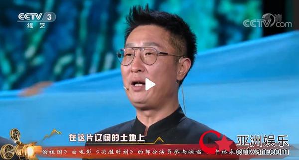 """《决胜时刻》林永健出席央视活动   深情歌颂""""我的祖国"""""""