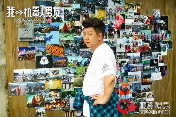 《我的机器人男友》今日开播 刘天佐化身妇产科医生助攻好友