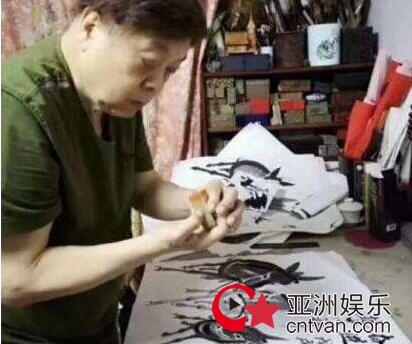 赵忠祥回应卖字画 喜欢写字又没招惹谁