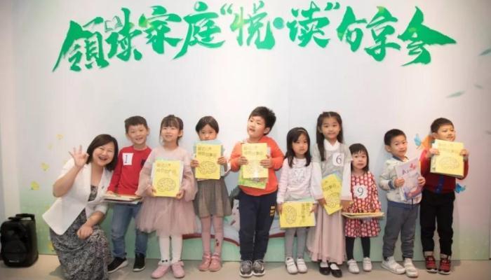 """2019北京市妇联项目 阅读悦成长""""寻找亲子阅读领读家庭""""圆满结束"""