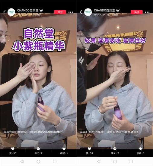 """扒完Jessica郑秀妍的INS, 我发现""""全球最美面孔""""的护肤法宝竟是TA"""