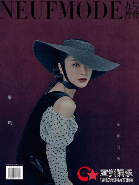 秦岚写真大片释出 温柔洒脱诠释女性魅力