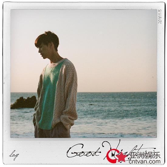 张艺兴新歌《晚安》发布 网友直呼好听到哭!