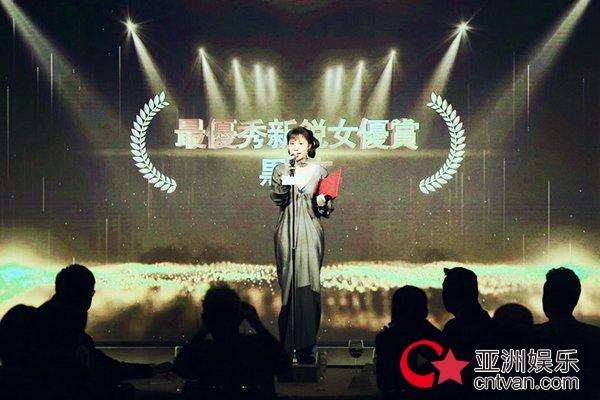 首部意念派电影《单行道》及意念派创始人黑文受邀日本东京国际电影节
