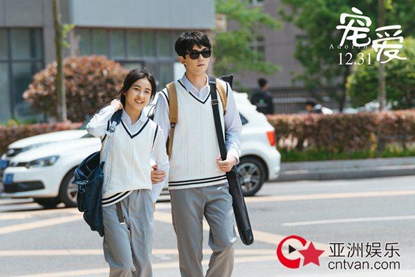 张子枫吴磊新片《宠爱》再发预告 演绎无价青春珍贵友情