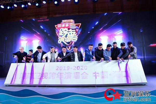 湖南卫视跨年演唱会抢先起跑官宣六位艺人 7大亮点决胜跨年夜
