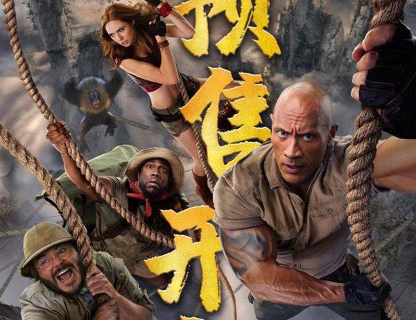 """《勇敢者游戏2:再战巅峰》举办电影主题体验展 三城联动挑战""""险境"""""""