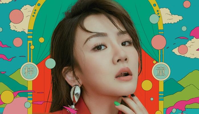 陈梓童首张创作专辑《TIFA  陈梓童》精琢数年热力上线 满足听众挑剔耳膜