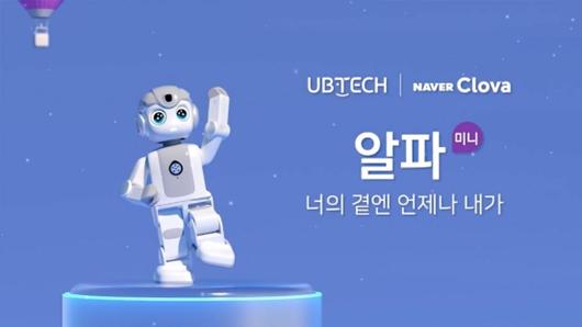 人形机器人悟空在韩国盛大发布