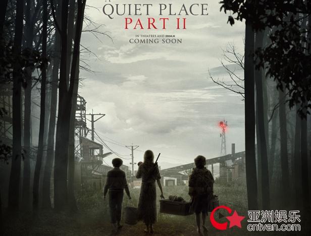 《寂静之地2》首款海报、先导预告曝光 无声惊悚再度侵袭末日逃亡将启