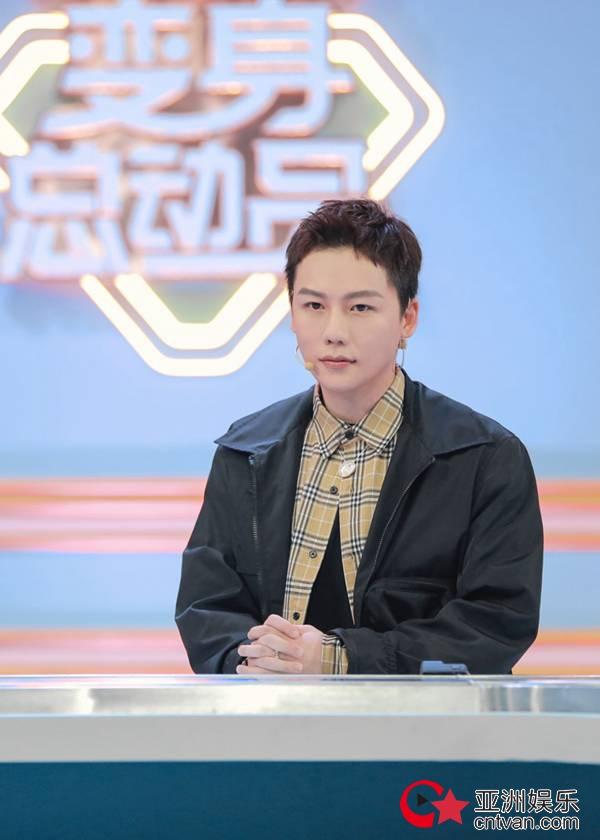 《变身总动员》收官 刘维沈梦辰彩虹屁夹击王嘉尔