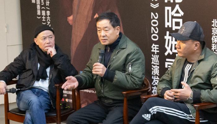 话剧《哈姆雷特》在京召开二轮巡演发布会 胡军坦言这是极大的挑战