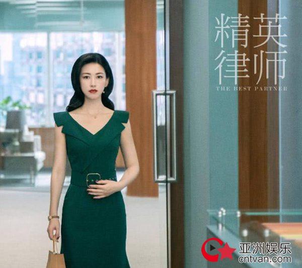 《精英律师》朱珠演绎气质秘书  智商情商双在线