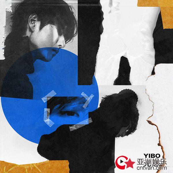 王一博新歌《无感》封面大片曝光 动感光影记录少年态度型格