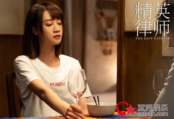 蓝盈莹《精英律师》引泪目   精准演绎职场女性洒脱感情观