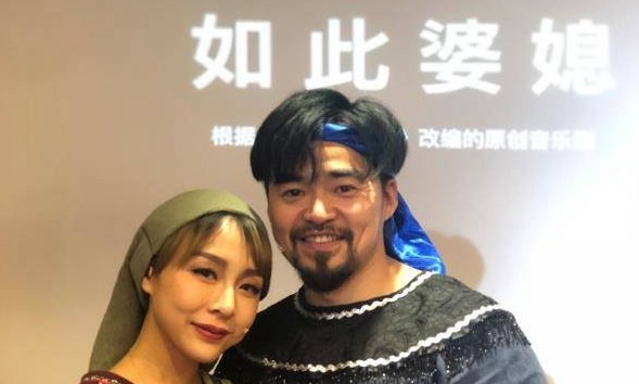 音乐剧《如此婆媳》北京巡演 王巍王奕丁夫妻上阵力上加力