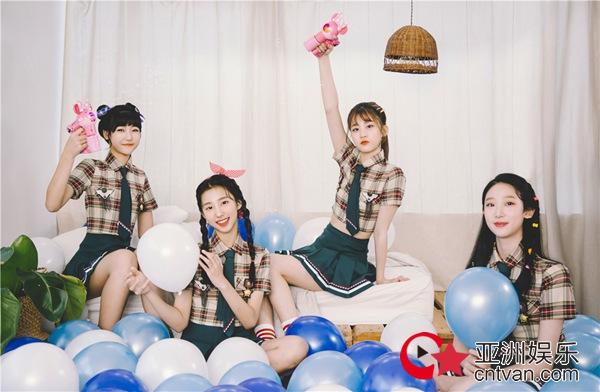 国际星家族IS GIRL女团《星魔法学院》MV首发 青春少女团活力无限