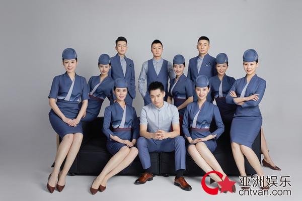 孙明磊倾力设计 新一代空勤制服惊艳亮相
