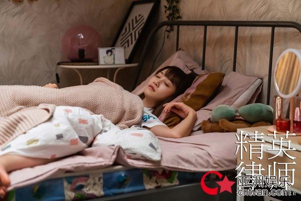 蓝盈莹《精英律师》被套路    表演完成度高呈现傲娇反差萌
