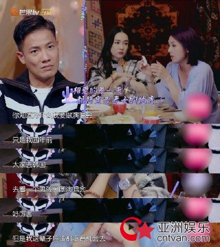 杨千嬅因为丁子高办演唱会 坦言自己欠丁子高很多!