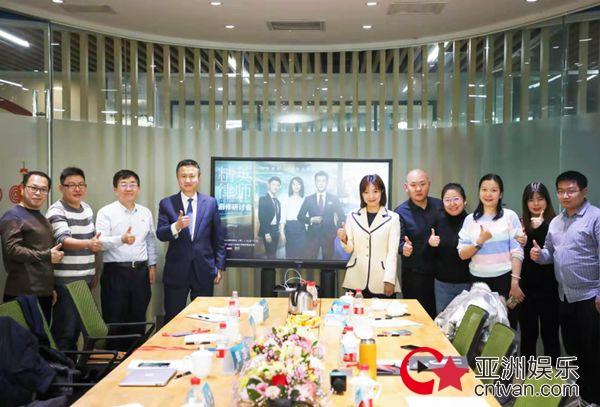 《精英律师》研讨会在京召开 获赞社会刚需的现实主义佳作
