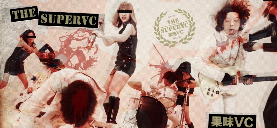 果味VC全新单曲《就让悲伤来得更狂野》及MV同步上线  享受悲伤中另类的撩人体验