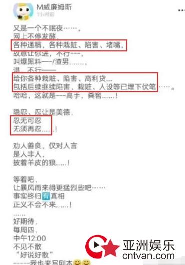 张恒发文呛郑爽欲爆黑料 分手见人品!