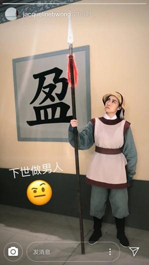 黄心颖疑似复出 晒照称下辈子要做男人!