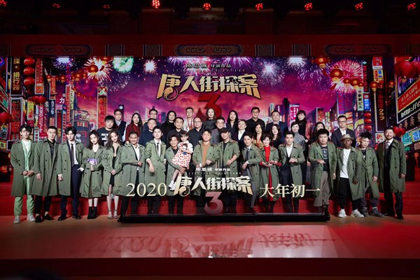 李明轩现身电影《唐人街探案3》首映礼  主演网剧《唐人街探案》热播