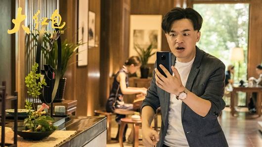 电影《大红包》同名推广曲今日上线  洗脑神曲引爆全民哼跳
