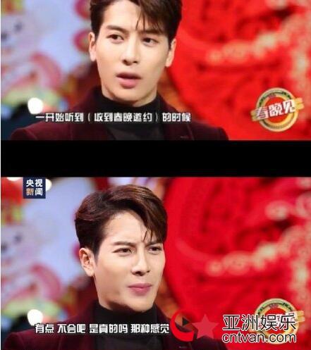 """王嘉尔首次春晚 表示""""要展示咱最好的一面""""!"""