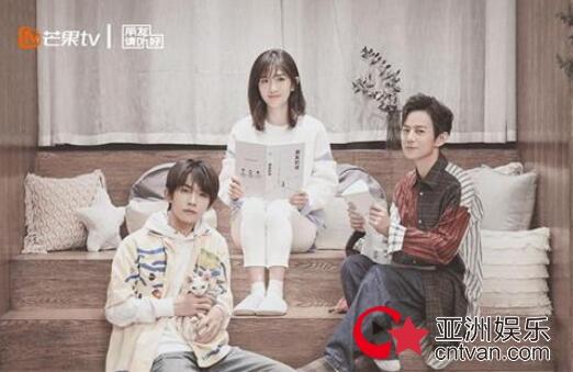 何炅谢娜易烊千玺合唱 《朋友请听好》同名主题曲首度公开
