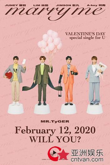 人气男团Mr·钛戈全新单曲《Marry me》高甜来袭,还原爱情最甜蜜的样子