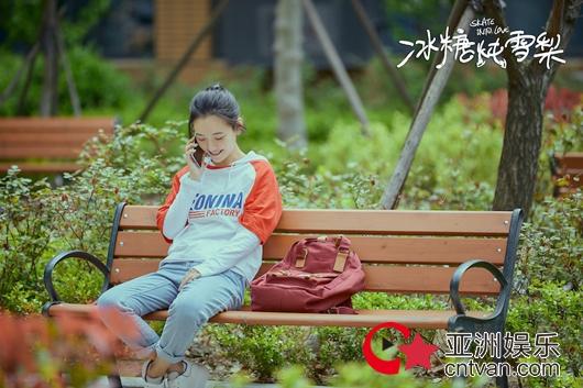 《冰糖炖雪梨》发布青青岁月版剧照 吴倩张新成还原青春美好模样
