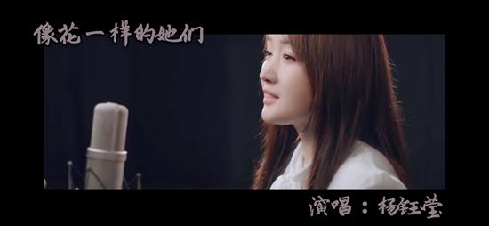杨钰莹为白衣天使献唱 用新歌抗疫收获赞许