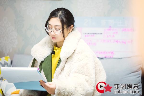 《婚前21天》吴尊林丽吟家族婚礼相册曝光 老刘为傅首尔提案婚礼