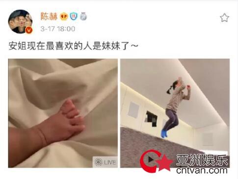 陈赫二胎得女 微博晒照宣布张子萱产女儿喜讯