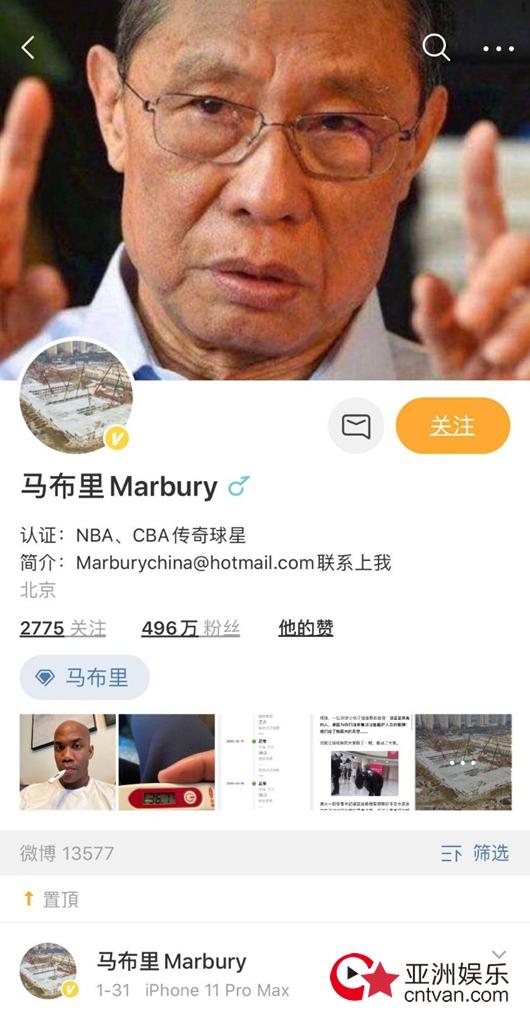 马布里微博封面为钟南山 晒回京自我隔离打卡记录