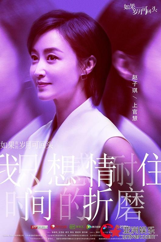 赵子琪:力量从来不只有一面,女性更不需要被定义