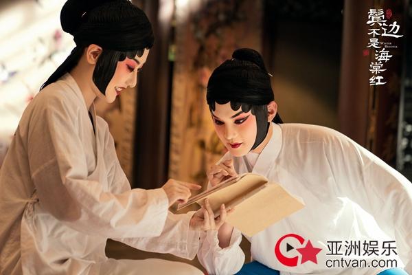 白冰《鬓边不是海棠红》正在热播 蒋梦萍旗袍造型端庄清雅