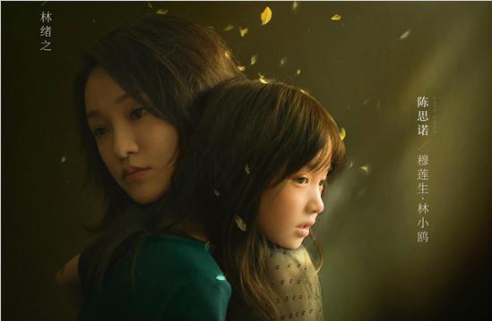 《不完美的她》首发预告 周迅开启自我救赎成长之路