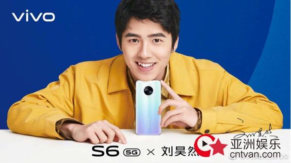 实力与颜值兼备,刘昊然正式代言vivo S6