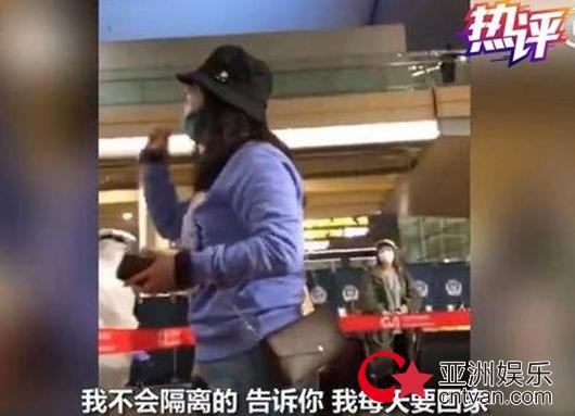 央视评回国女子大闹机场:哪来哪去!