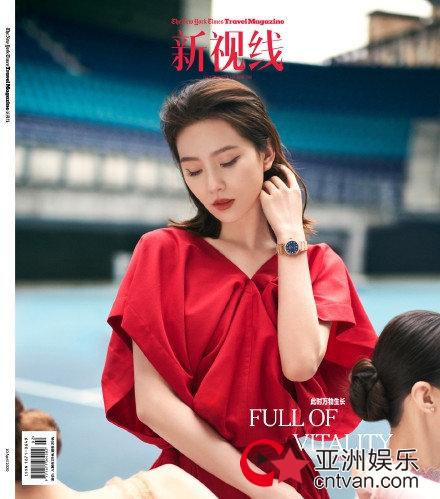 刘诗诗红衣封面 气场强大又不失优雅!