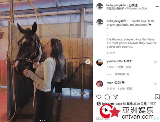 高以翔女友开心骑马 走出阴霾积极恢复正常生活