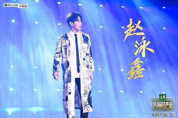 """赵泳鑫与张韶涵《天赐的声音》开启""""云唱跳""""  王力宏感叹""""这辈子没看过"""""""
