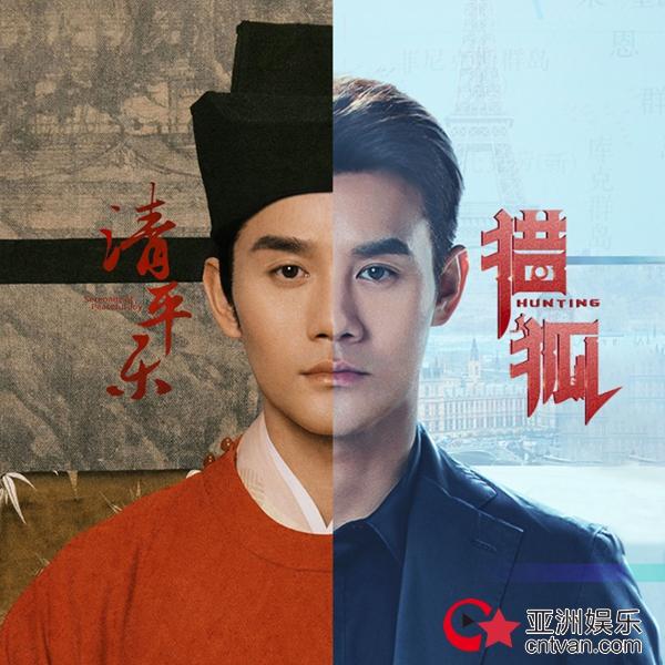 王凯《猎狐》开播首周双台收视破2 激起网友P双剧头像热潮