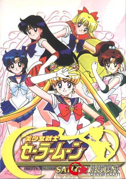 美少女战士动画免费播出 为给剧场版造势!