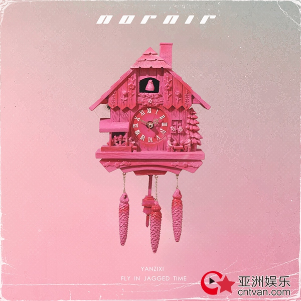 颜子夕空幻单曲《布谷鸟》上线 释放自我韧性飞翔